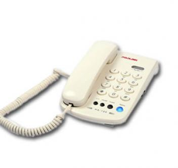 SProlink HA100 Basic Telephone