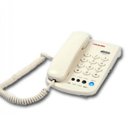 SProlink HA100 Basic Telephone